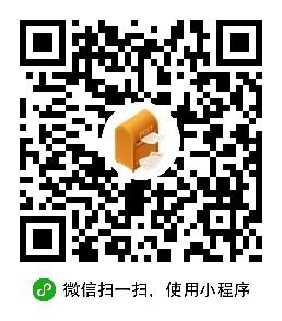 Weixin xiaochengxu.jpg