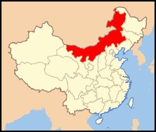 內蒙古郵編